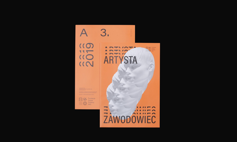 AZ_ul2