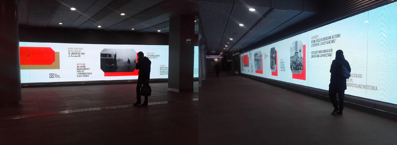 DSH_metro